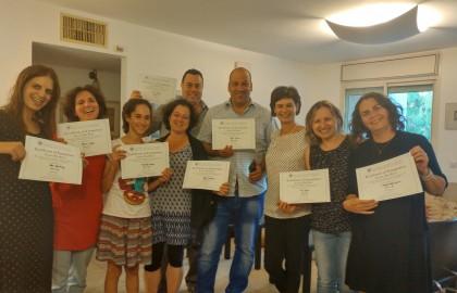 אקסס בארס Access BARS™ עם אראלה- 25.3 בתל אביב